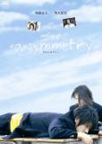 А-симметрия
