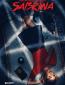 Леденящие душу приключения Сабрины (сериал)