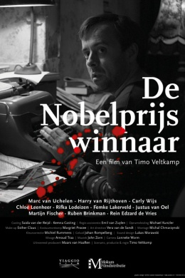 Лауреат Нобелевской премии