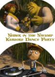 Караоке-вечеринка Шрека на болоте