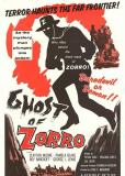 Призрак Зорро