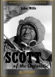 Скотт из Антарктики