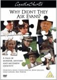 Почему не спросили Эванс?