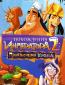 Похождения императора 2: Приключения Кронка