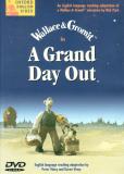 Уоллес и Громит: Великий выходной