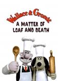 Уоллес и Громит: Дело о смертельной выпечке