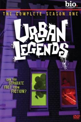 Городские легенды (сериал)