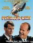 Войны Пентагона
