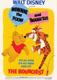Винни Пух и Тигра тоже