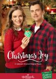 Рождество с Джой