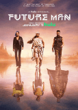 Человек будущего (сериал)