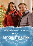 Моя рождественская гостиница