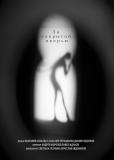 За закрытой дверью