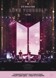 BTS World Tour: Love Yourself в Сеуле