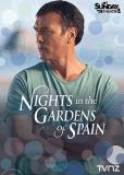 Ночи в садах Испании