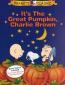 Это Огромная Тыква, Чарли Браун (ТВ)