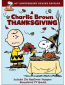 День благодарения Чарли Брауна (ТВ)