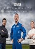 Астронавты: самая сложная работа во Вселенной (многосерийный)