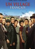 Французский городок (сериал)