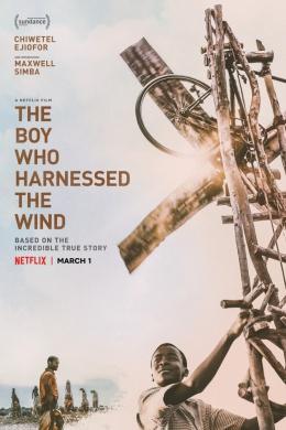 Мальчик, который обуздал ветер