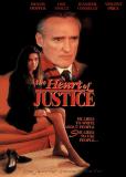 Сердце справедливости