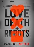 Любовь. Смерть. Роботы. (сериал)