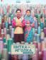 Нитка-иголка: Сделано в Индии
