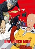 Ванпанчмен 2 (сериал)