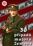 30 случаев майора Земана (сериал)