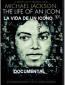Майкл Джексон: Жизнь поп-иконы