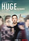 Популярен во Франции (сериал)