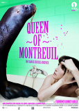 Королева Монтрёй