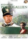 Император Португальский (многосерийный)