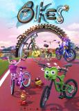 Велотачки