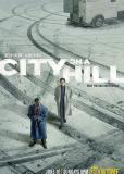 Город на холме (сериал)
