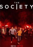 Общество (сериал)