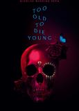 Слишком стар, чтобы умереть молодым (сериал)