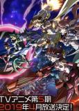 Песня боевых принцесс: Мехасимфония 5 (сериал)