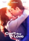 Мою любовь не купишь