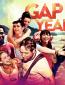 Gap Year (сериал)