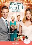 Свадебный марш 4