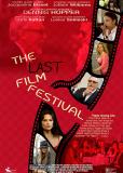 Последний кинофестиваль