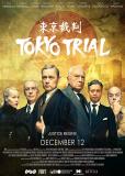 Токийский процесс (сериал)