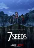 7 семян (сериал)