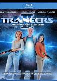 Трансеры 2