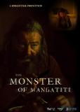 Чудовище из Мангатити