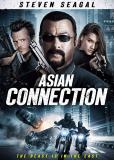 Азиатский связной