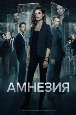 posterpic