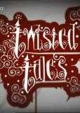 Истории, леденящие кровь (сериал)