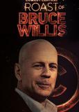 Прожарка Брюса Уиллиса